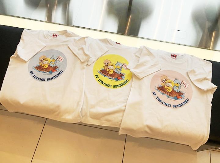 オリジナルTシャツ
